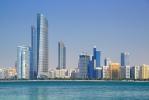 Abu Dhabi Corniche [no. 2095]