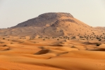 Desert [no. 1588]