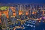 Dubai Marina [no. 1825]