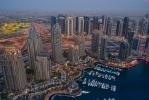 Dubai Marina  [no. 1739]